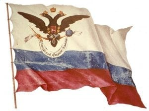 The flag of the Russian-American Company last flew in 1842.