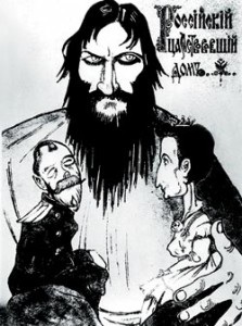 A poster showing Rasputin  manipulating the weak-willed tsar and his hysteria-prone tsarina.