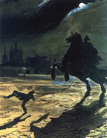 "An illustration accompanying Pushkin's poem, ""The Bronze Horseman."""