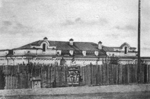 The Impatiev House where the Imperial family was murdered.